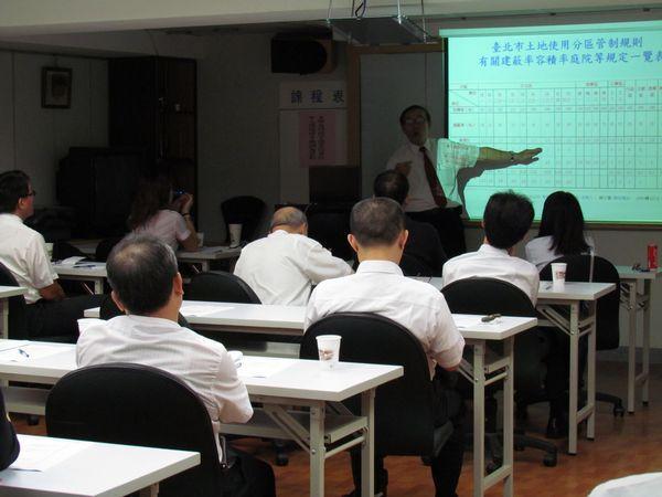 台北 市 都市 更新 條例